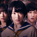 Lançado trailer da live action inspirada na game Corpse Party.